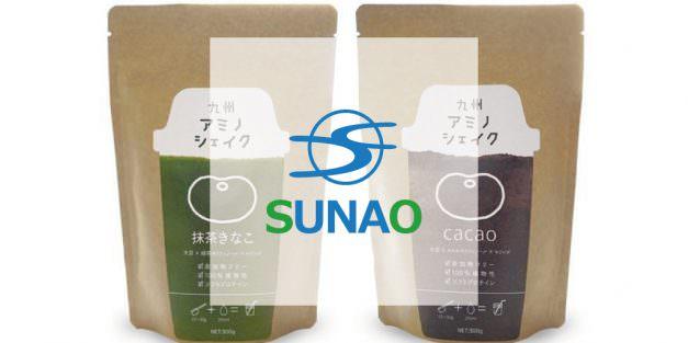 SUNAO製薬