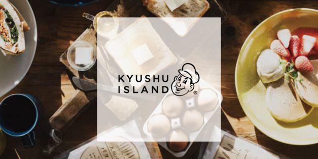 KYUSHU-ISLAND